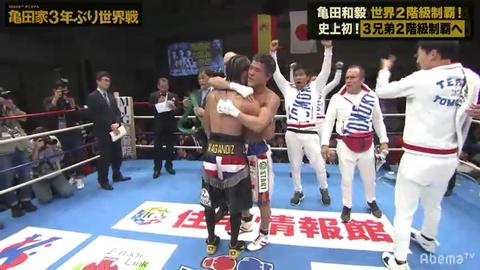 【ボクシング】金平会長が亀田和毅vs井上尚弥に言及「正直、やってみないと分からない」