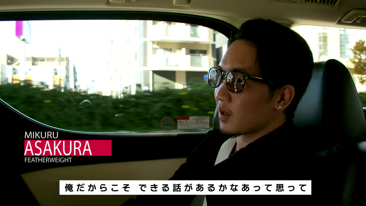 小倉優香と格闘家・朝倉未来に熱愛報道 : 打投極速報