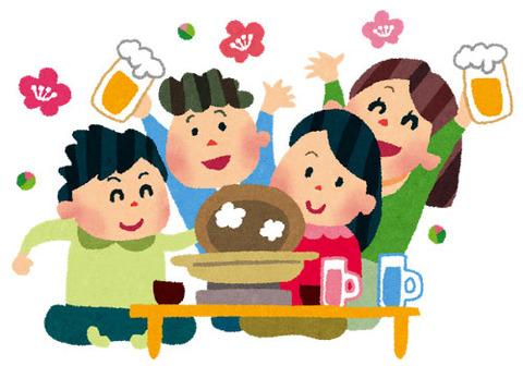 free-illustration-shinnenkai