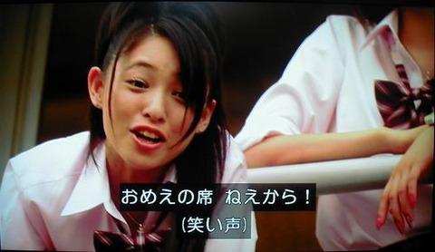 life-omae-02