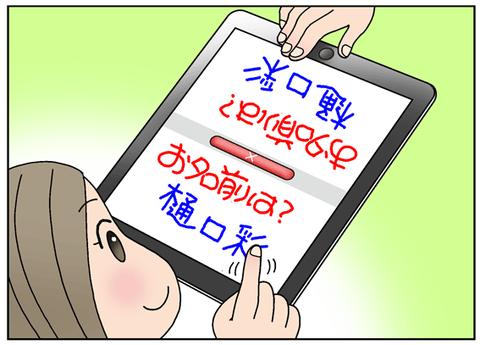 2013052800015_1