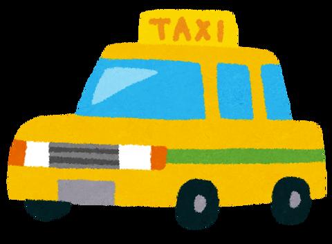 car_taxi