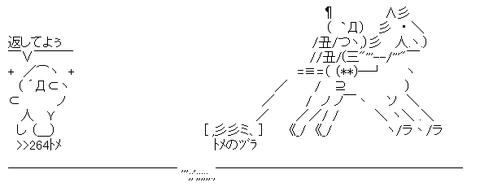 AAの画像化 (7)