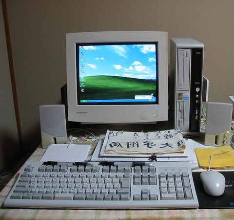 PC-NX-MATE(8)