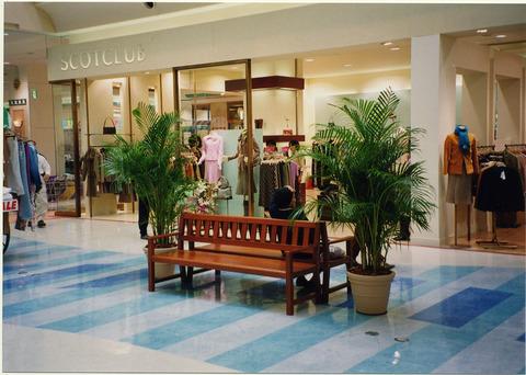 琉球ジャスコショッピングセンター (1)