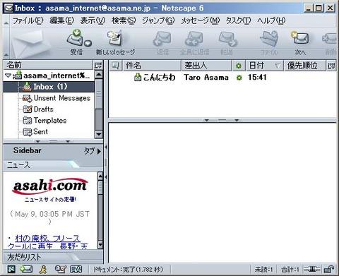 netscape49