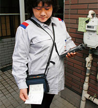 mobile-printer-