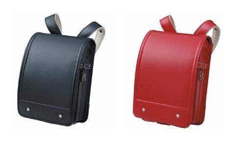 bag20060921front