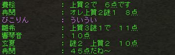 2008-8-10-4