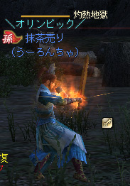 2008-8-9-3