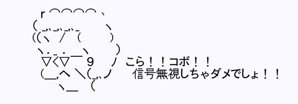 Screenshot_20190904-202101-01