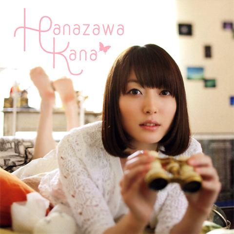 花澤香菜で一番かわいいキャラは