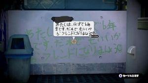 イカ速-splatoonまとめ-