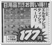 PTDC0064.JPG