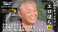 news8_20210311112324