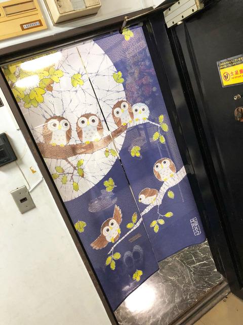 お店の玄関