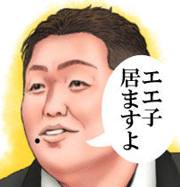 江原アニメ1