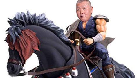 エロ原&黒竜号