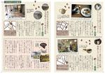 編集② カフェ巡り