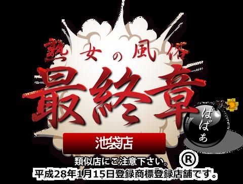 logo_demo