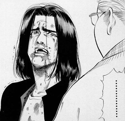 三井寿号泣