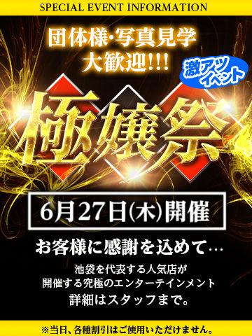 sm_goku_cast_date