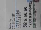 e9957ab7.jpg