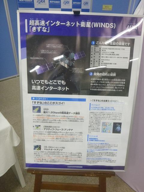 P1120785