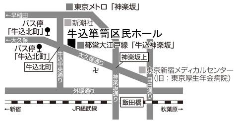 tansu_monomap