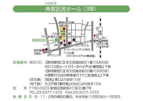 tsunohazu_map