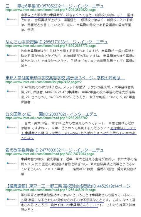 島田_半兵衛1マスキング