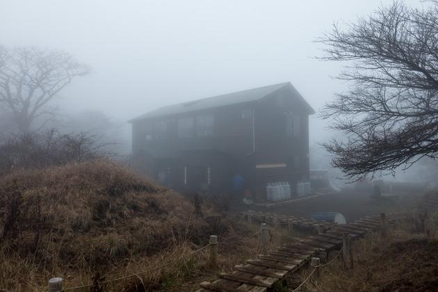 丹沢山みやま山荘