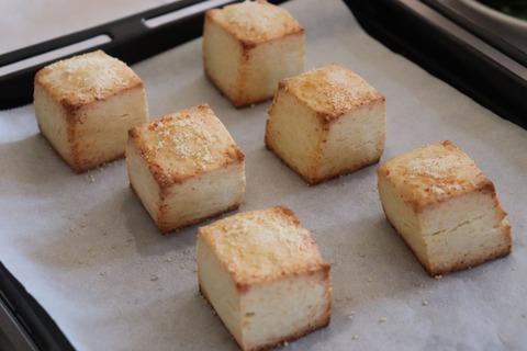 パルメザンチーズのスコーン