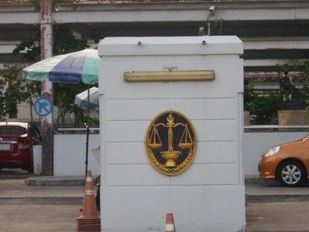 Constitutional_Court_Thailand2