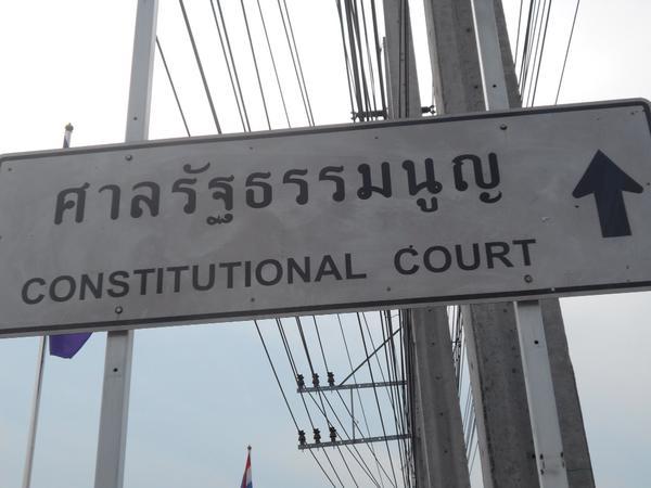 Constitutional_Court_Thailand