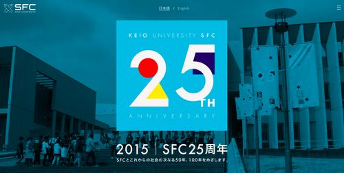 SFC25