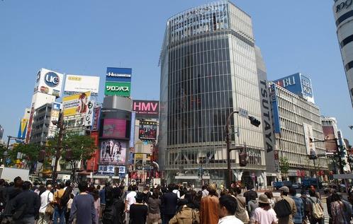 渋谷フリー