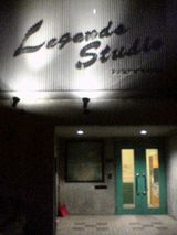 レジェンズスタジオ