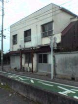 旧毎日新聞恋ヶ窪販売所