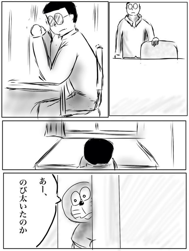 00fd1c05.jpg