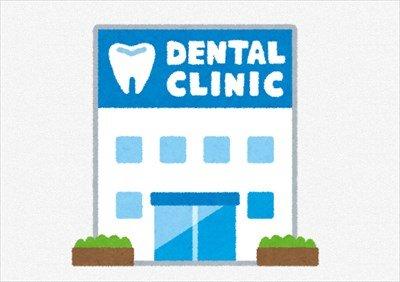 """""""歯科助手""""やってるけど質問ある?"""