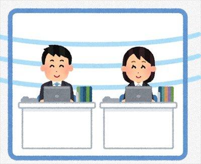 """【職レポ】""""学校事務職員""""だけど質問ある?"""