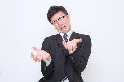 【悲報】ワイ、公務員 先輩職員に事故の責任擦り付けられるwwwwww