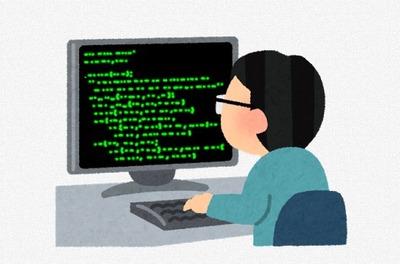 """年収480万円の""""プログラマー""""30歳だけどなんか質問ある?"""