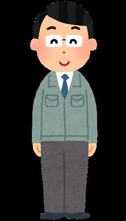 """【職レポ】先月で""""公務員""""を辞めた俺が質問に答えるスレ"""