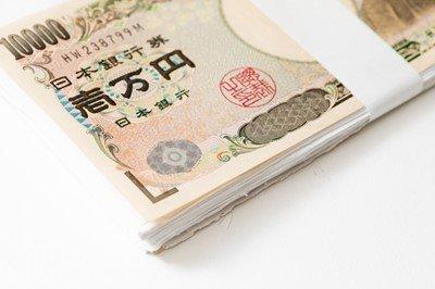 ヒカキン「ホイッ(100万円)」 松本潤「ホラヨッ(5000万円)」