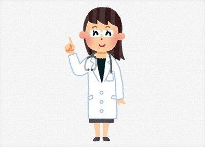 """【職レポ】暇な""""女医""""だけど質問ある?"""