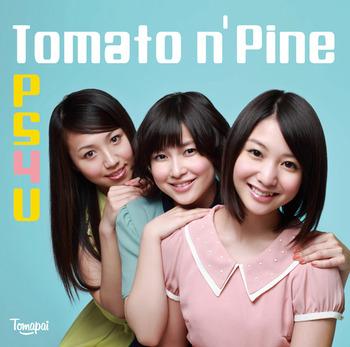 Tomato n'Pine 「ワナダンス!」