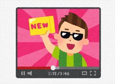 """""""YouTubeで月10万稼いでる""""けどなんか質問ある?"""