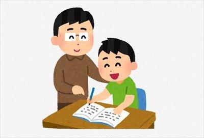 """【職レポ】大学4年間""""家庭教師""""やってたけど質問ある?"""